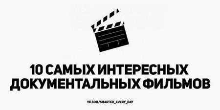 Фільми-сенсації