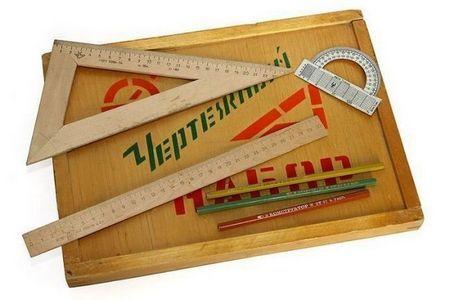 Якими були шкільне приладдя в Радянському Союзі