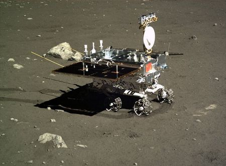 Надра Місяця розділені на дев`ять шарів