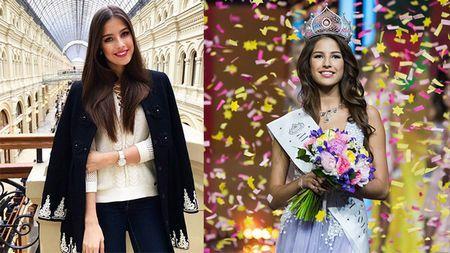 Визначено російські учасниці конкурсів «Міс світу 2016» і «Міс Всесвіт 2016»