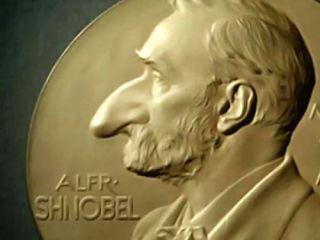 Шнобелівські премії 2015 року